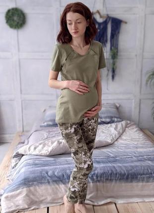 Костюм домашний для беременных и кормящих 3015