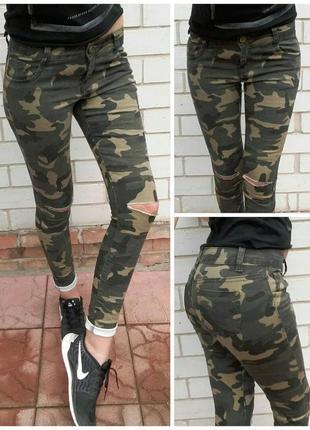 Обтягивающие брюки милитари