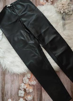 Черные штаны, брюки под кожу amisu, размер s-m.