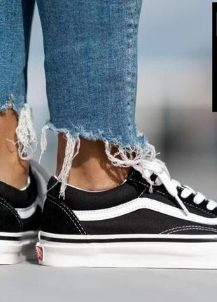 Черные кеды кроссовки черно белые ванс олд скул