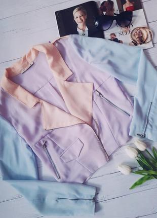 🥳💥подарок,при условии покупки любой вещи.💥🥳косуха,пиджак.