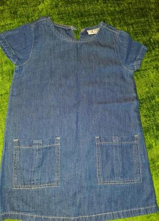 Літня джинсова сукня