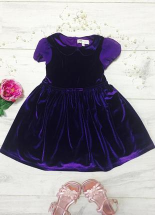 Шикарное велюровое платье 3-4 года