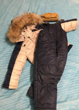 Суперский зимний костюм. наша находка:)