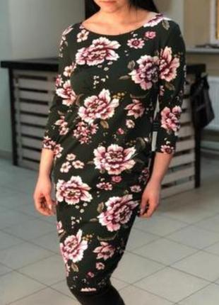 Платье трикотаж h&m