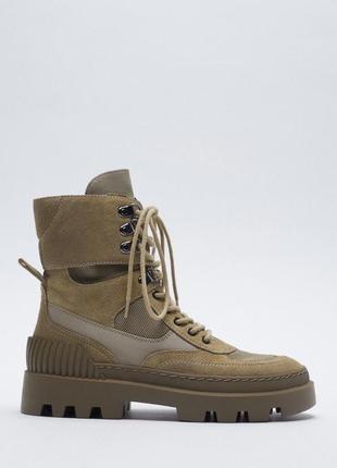 Ботинки боты грубые на рифленой подошве зара zara