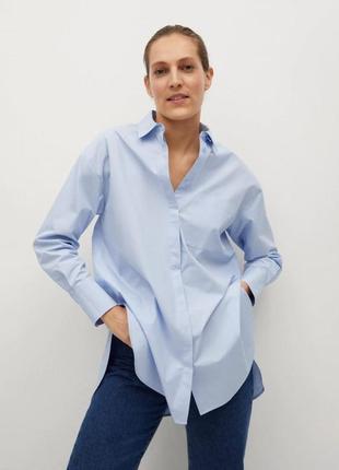 Рубашка оверсайз mango