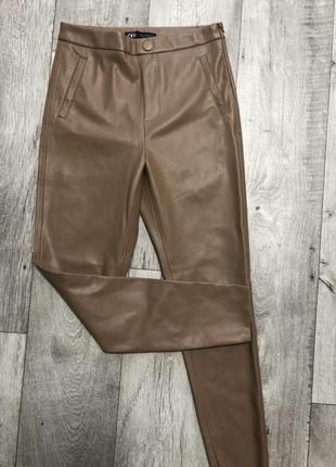 Zara штаны лосины под кожу