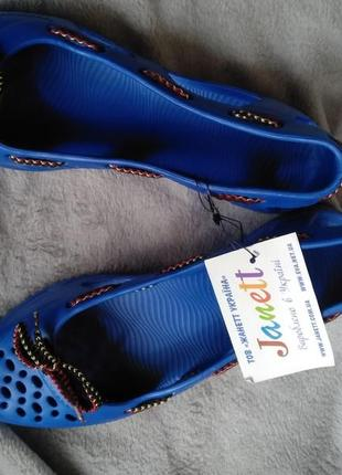 Пляжные туфли, мыльницы)