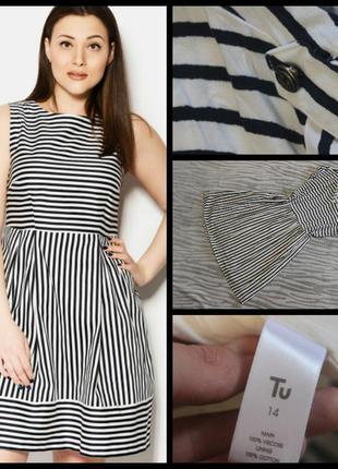 Tu.100% вискоза.идеальное полосатое платье.