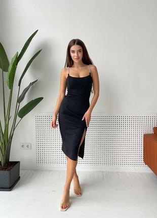 Платье чёрное и бежевое
