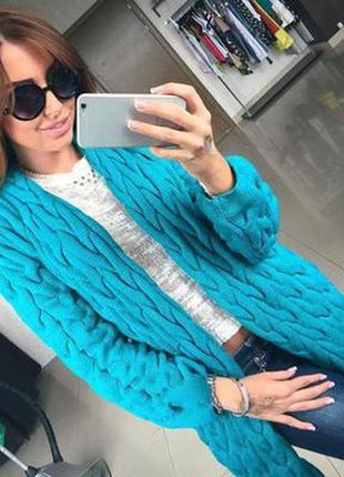 Сегодня -100 грн от цены! голубой кардиган с косами!