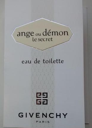 Пробник ange ou demon le secret от givenchy