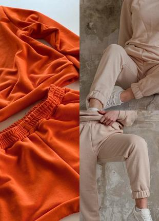 Свитшот, костюм с трехнитки, костюм шорты и свитшот