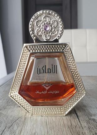 Al amaken swiss arabian парфюм