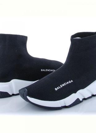 Стрейчевые женские чёрные кроссовки чулки,кеды носки