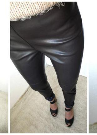 Идеальные кожаные штаны, состояние новой вещи)