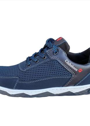 Кросівки чоловічі сині комфорт (кл-54-4сн)