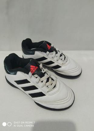Фудзалки, сороканожки adidas