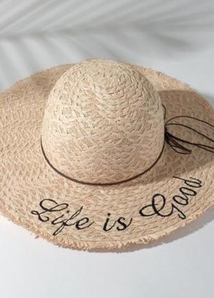 Пляжная женская шляпка