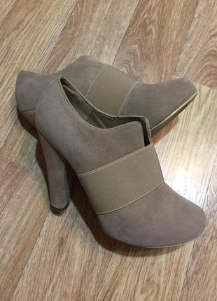 Очень красивые батильены - туфли