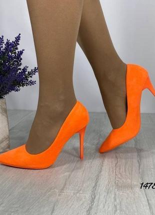 Туфли женские на шпильке лодочки оранжевые замшевые замша