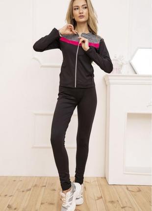 Женский спортивный костюм черный с полоской на змейке кофта штаны с карманами