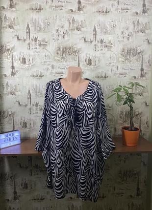 Стильное платье yessica