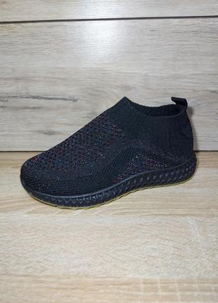 Легкие кроссовки 🌺 мокасины стрейч дышащие текстиль сетка легкие