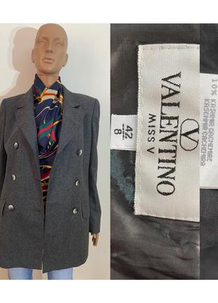 Кашемирово-шерстяной удлиненный жакет пиджак