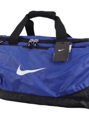 Nike сумка спортивная дорожная оригинал