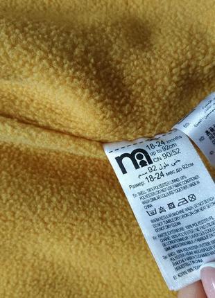 Ветровка, плащик, весенняя куртка 1-3 года6 фото