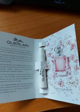 Парфюм guerlain mon guerlain sparkling bouquet