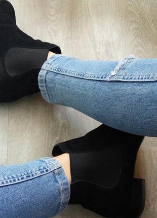 Демисезонные ботинки челси замш