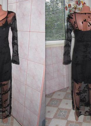 Шикарное платье 2 в 1,сбоку разрез состояние идеальное.