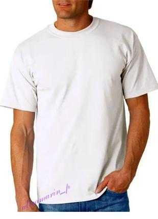 Мужская белая  футболка базовая классическая однотонная   хлопковая fruit of the loom