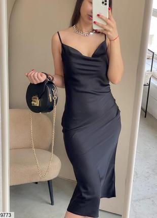 Платье - комбинация (шелк армани)🖤