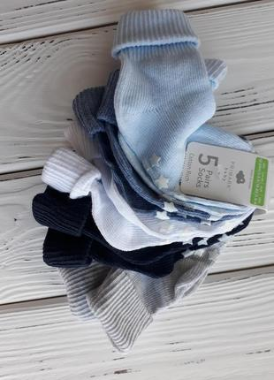 Носки со стопперами с отворотом 23-26 размер