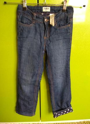Тёплые джинсы на флисе