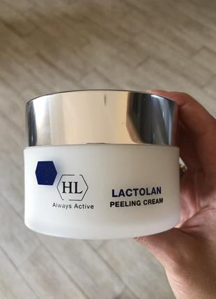 Lactolan пилинг крем holy land