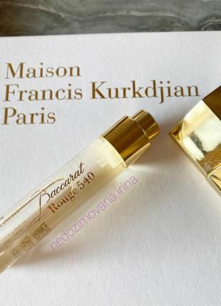 Maison francis kurkdjian baccarat rouge 540  набор (11ml)