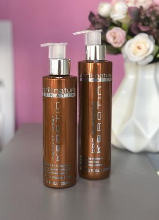 Набір шампунь + маска abril et nature bain shampoo keratin