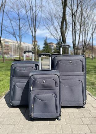 Чемодан на 2 колеса ,валіза ,польский бренд,надёжный ,качественный ,текстильный