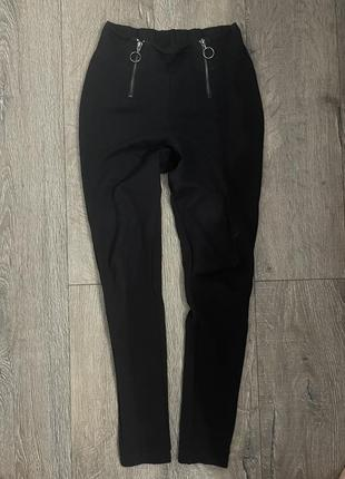 Лосины штаны