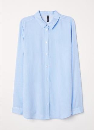 Рубашка в полоску оверсайз белую / голубую из вискозы, divided h&m, размер xs, xxs