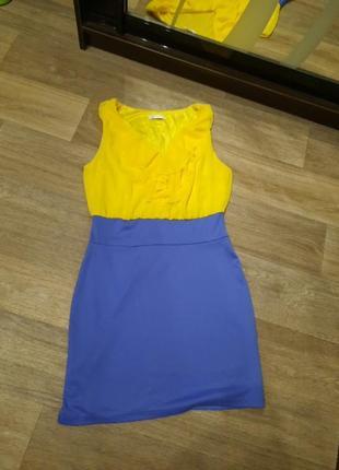 Платье нарядное,праздничное желто синее oodji ultra l-xl