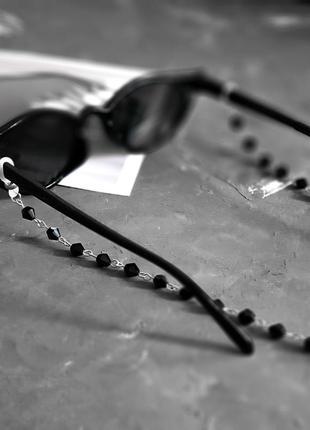 Цепочка на очки для очков черный . ланцюжок для окулярів чорний