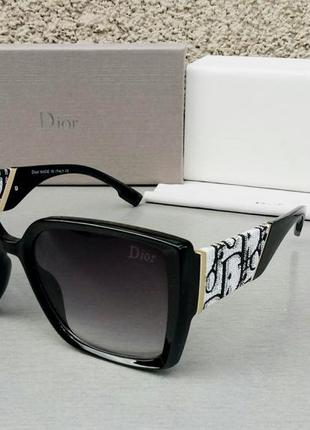 Christian dior очки женские солнцезащитные большие черные с градиентом