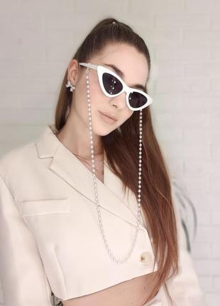 Цепочка на очки для очков жемчуг.  ланцюжок для окулярів на окуляри.