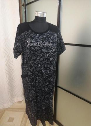 Платье в наличии  размеры  100%хлопок,